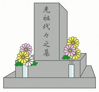 お墓.jpg