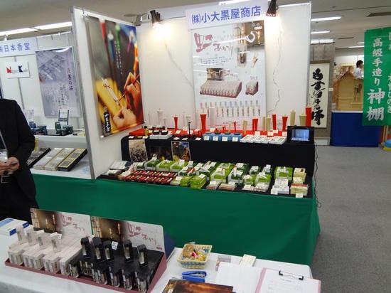 20110518全仏振大阪.JPG