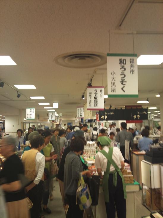 船橋2011.jpg