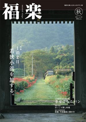 book_main.jpg