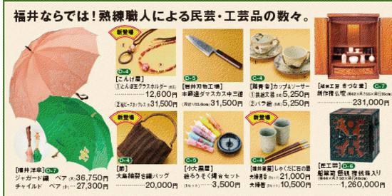 keiou2012.jpg